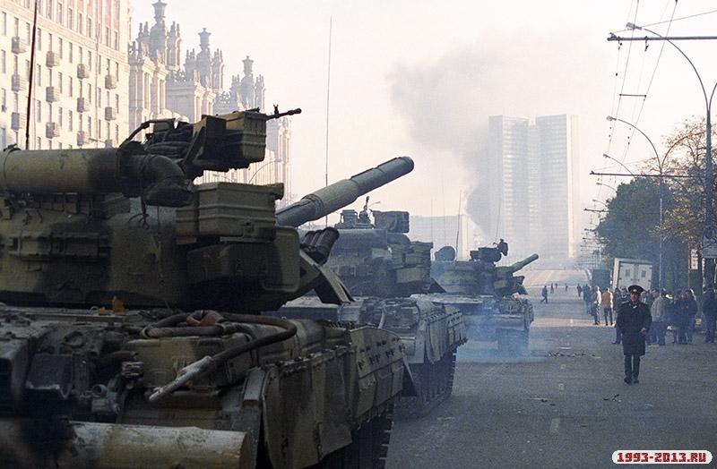 Октябрьский мятеж, 1993 год
