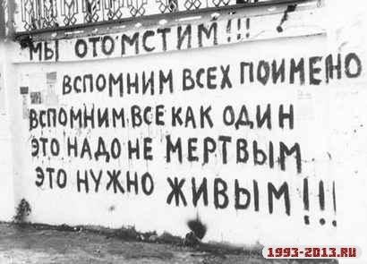 october_1993