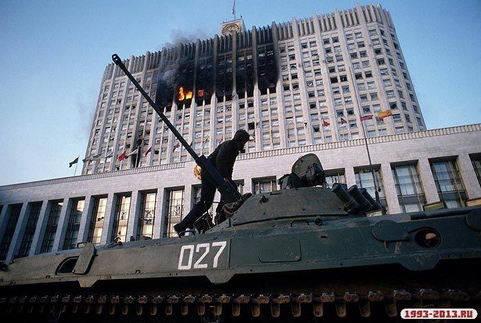 О первом крымском референдуме 20 января 1991 года