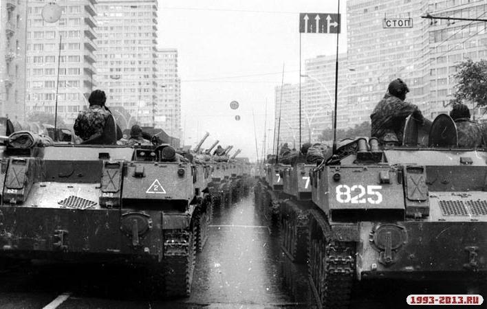 tank-0039