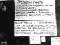 1993_04