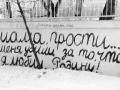 3okt_nadpisi_01