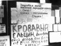 oct19993_el