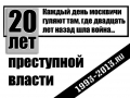 20_years_a6_2