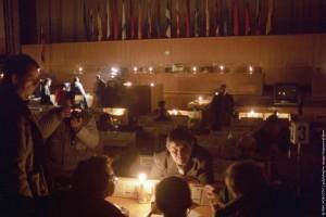 депутаты ВС без света