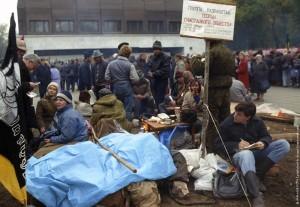 защитники ДС лагерь
