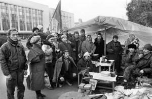 лагерь сторонников парламента
