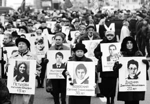 погибшие люди с портретами