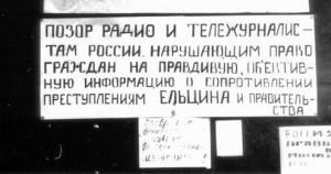 1993_05-1