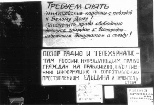 1993_05