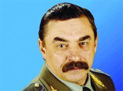 Савилов